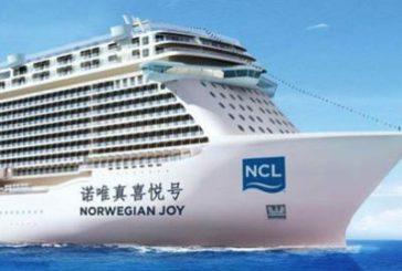 Nel 2017 debutta Norwegian Joy, prima nave da crociera per il mercato cinese