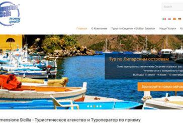 Dimensione Sicilia in versione digital apre anche al mercato russo
