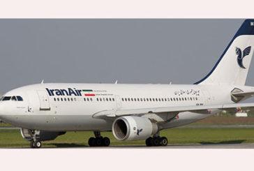 Iran Air finalizza accordo per 20 aerei Atr