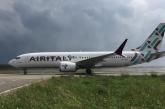 Ci sono dei pretendenti perAir Italy ma i sindacati chiedono chiarezza
