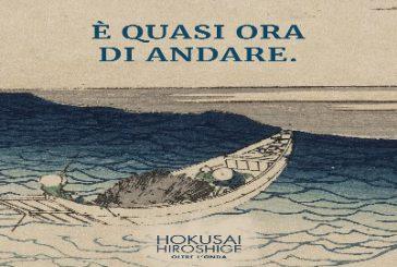 A Bologna in mostra 250 opere di Hokusai e Hiroshige