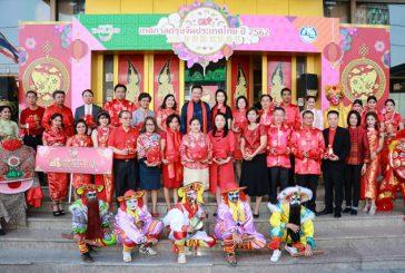 Anche la Thailandia festeggia il Capodanno Cinese