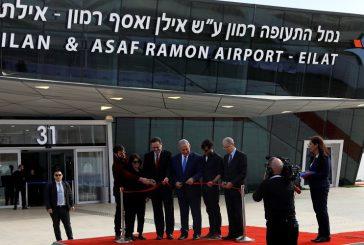 Israele: inaugurato nuovo aeroporto a Eilat