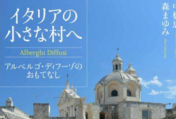 Alberghi Diffusi, a Termoli incontro Bilaterale Italia-Giappone