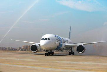 Coronavirus, EgyptAir riprende i voli da e per la Cina