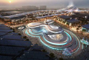 Le opportunità turistiche e commerciali degli Emirati Arabi, convegno a Catania