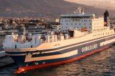 Traghetto fermo in mare nella notte, arriverà nel tardo pomeriggio a Catania