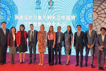 Milano punta sui turisti cinesi e sigla accordo con CITS