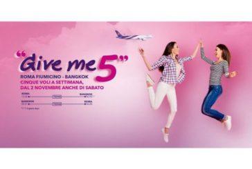 Thai Airways lancia tariffe speciali per celebrare incremento frequenze da Fiumicino