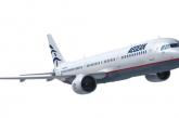 Aegean Airlines riceve il primo aereo A320neo