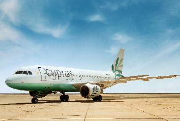 Cyprus Airways lancia la nuova tratta Roma-Larnaca dall'estate 2020