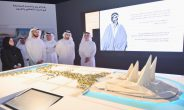 Il DCT Abu Dhabi annuncia la strategia culturale dell'emirato