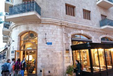 Old Jaffa, il cuore etno-chic di Tel Aviv che piace tanto ai viaggiatori