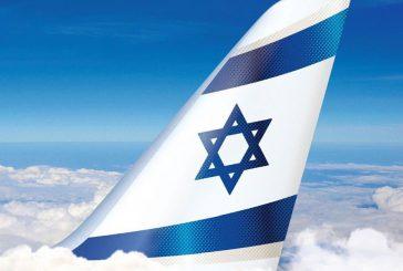 Israele, El Al preannuncia 1.000 licenziamenti dopo stop voli all'estero