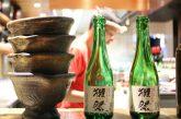 Come esportare cibo in Giappone? Sicindustria organizza workshop