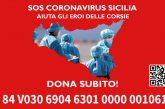 La cultura siciliana per la campagna SOS CORONAVIRUS SICILIA